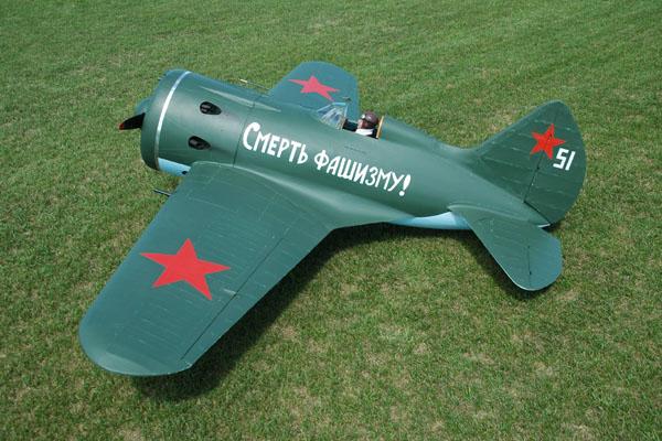 Soviet Fighter: Wolfram Donalies' Polikarpov I-16