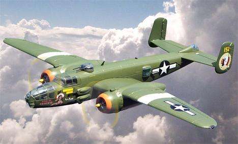 B-25 Apache Princess Bomber ARF from Hobby Lobby