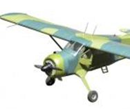 Hobby People DHC-2 Beaver .46 in for review
