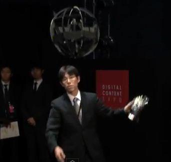 Spherical flying machine