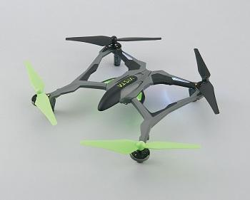 Dromida Vista UAV Intense Performance Drone RTF