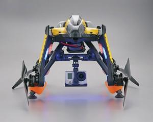 Heli-Max FORM500 Utility Drone RTF (2)