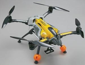 Heli-Max FORM500 Utility Drone RTF (3)