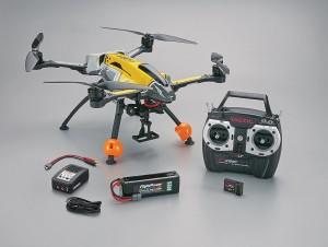 Heli-Max FORM500 Utility Drone RTF (4)