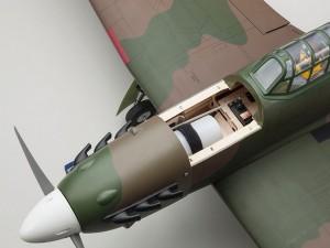 Kyosho Warbird Hawker Hurricane GP50 ARF (2)