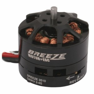 Novak Breeze Smart Multi-Rotor Motors (2)