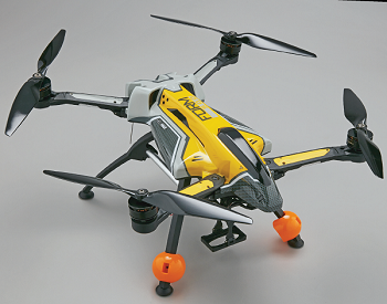 Heli-Max FORM500 Utility Drone RTF [VIDEO]