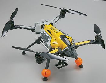 Heli-Max FORM500 Utility Drone RTF [VIDEO]