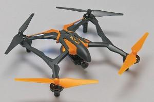 Dromida Vista FPV UAV Quadcopter Drone RTF (1)