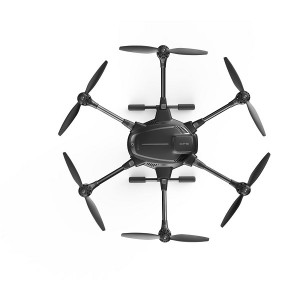 Yuneec Typhoon H Hexacopter RTF With ST16 Controller (5)