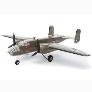 E-flite UMX B-25 Mitchell BNF Basic (1)