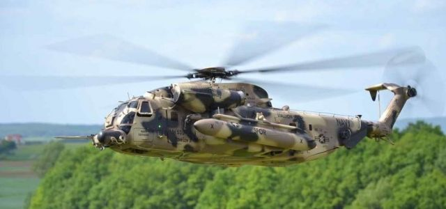 Super-size Special Ops Heli