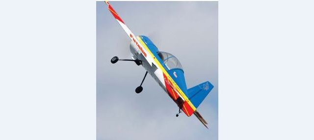 RC Aerobatic Flight Techniques FLY THE VERTICAL S