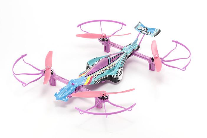 Kyosho ReadySet Pastel Rainbow 1_18 Drone Racer (4)