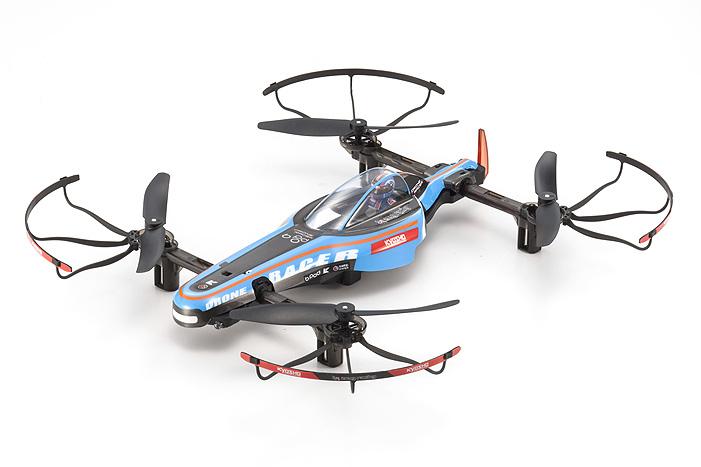 Kyosho ReadySet 1_18 Drone Racer B-Pod Blue (2)