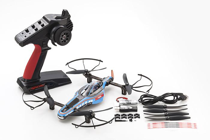 Kyosho ReadySet 1_18 Drone Racer B-Pod Blue (3)