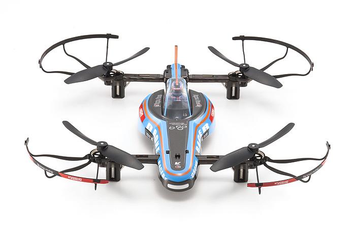 Kyosho ReadySet 1_18 Drone Racer B-Pod Blue (4)