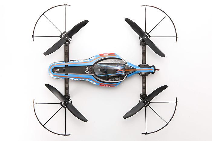 Kyosho ReadySet 1_18 Drone Racer B-Pod Blue (5)