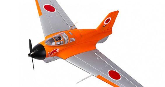 Durafly Mitsubishi J8M Shusui PNF