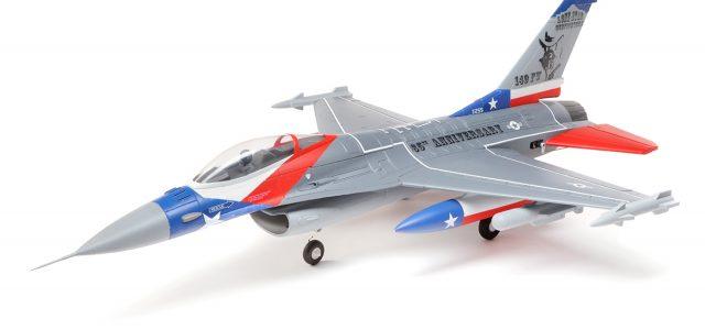 F-16 Falcon 64mm EDF BNF Basic/PNP