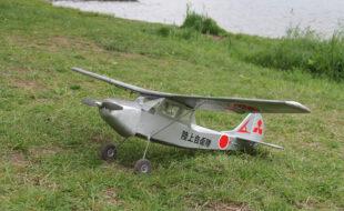 Scratch-built 'Made in Japan!' Cessna Bird Dog
